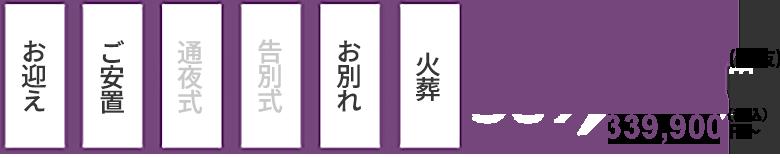 309,000円~